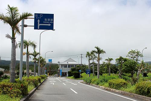 宇宿貝塚公園