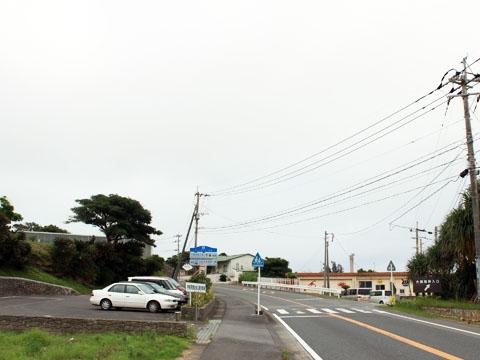 用岬(笠利崎)