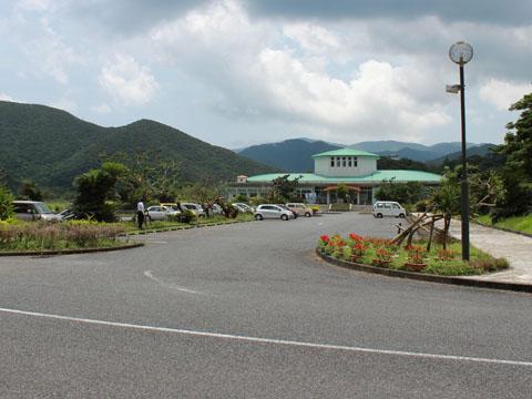道の駅 住用
