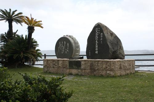 第15回 島のブルース歌碑