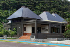 野生生物保護センター