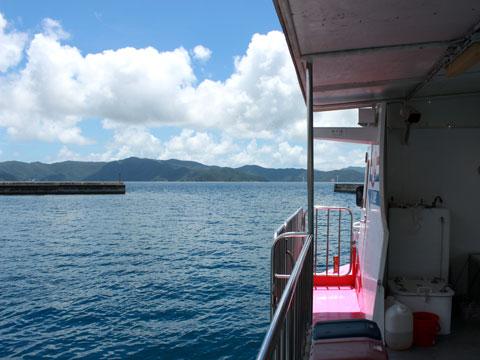 水中観光船せと
